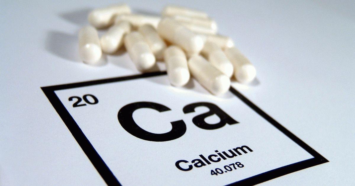 Най-ефективните калциеви добавки за възрастни и деца през 2020 година
