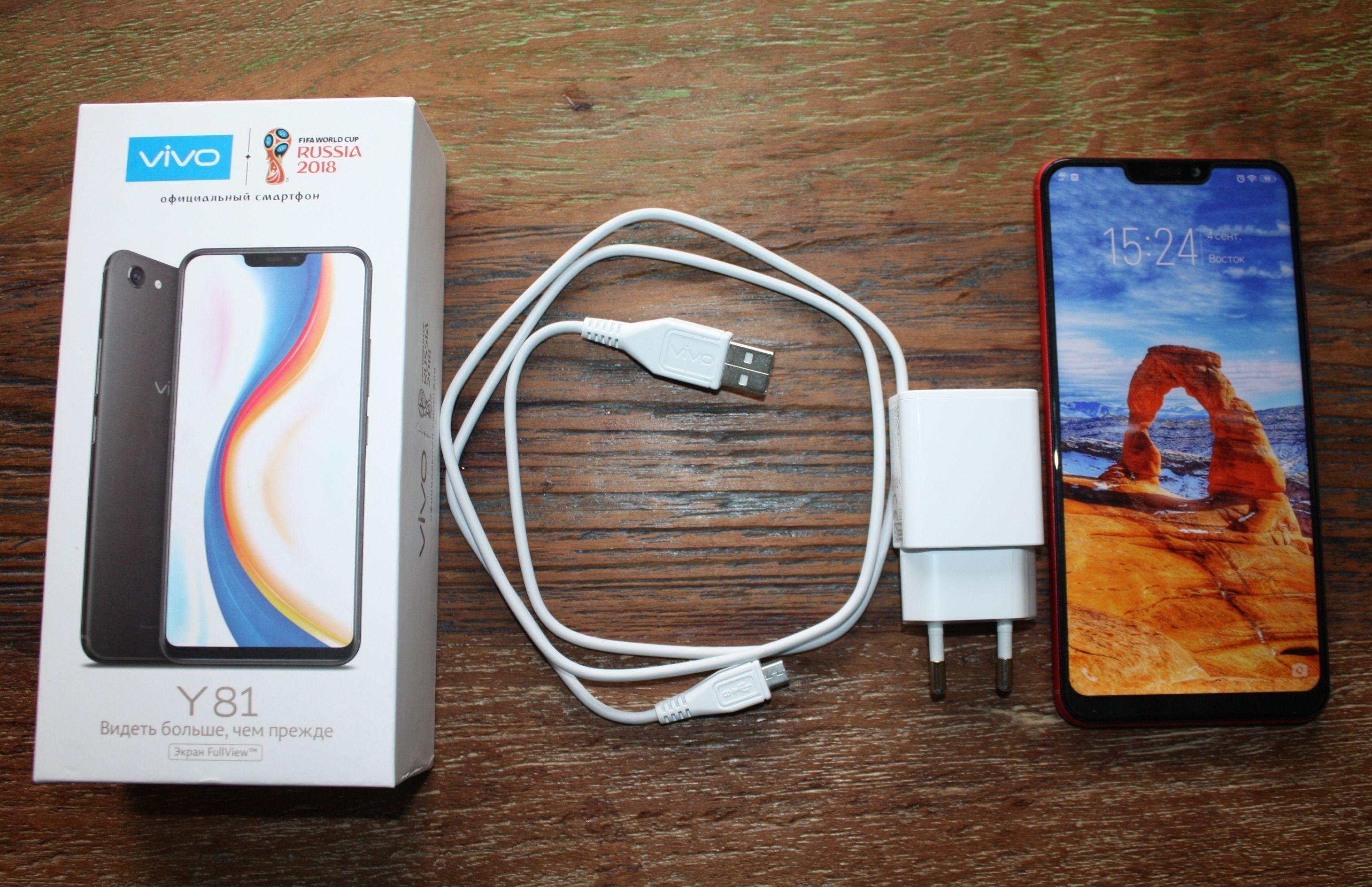 Смартфон Vivo Y81 - предимства и недостатъци