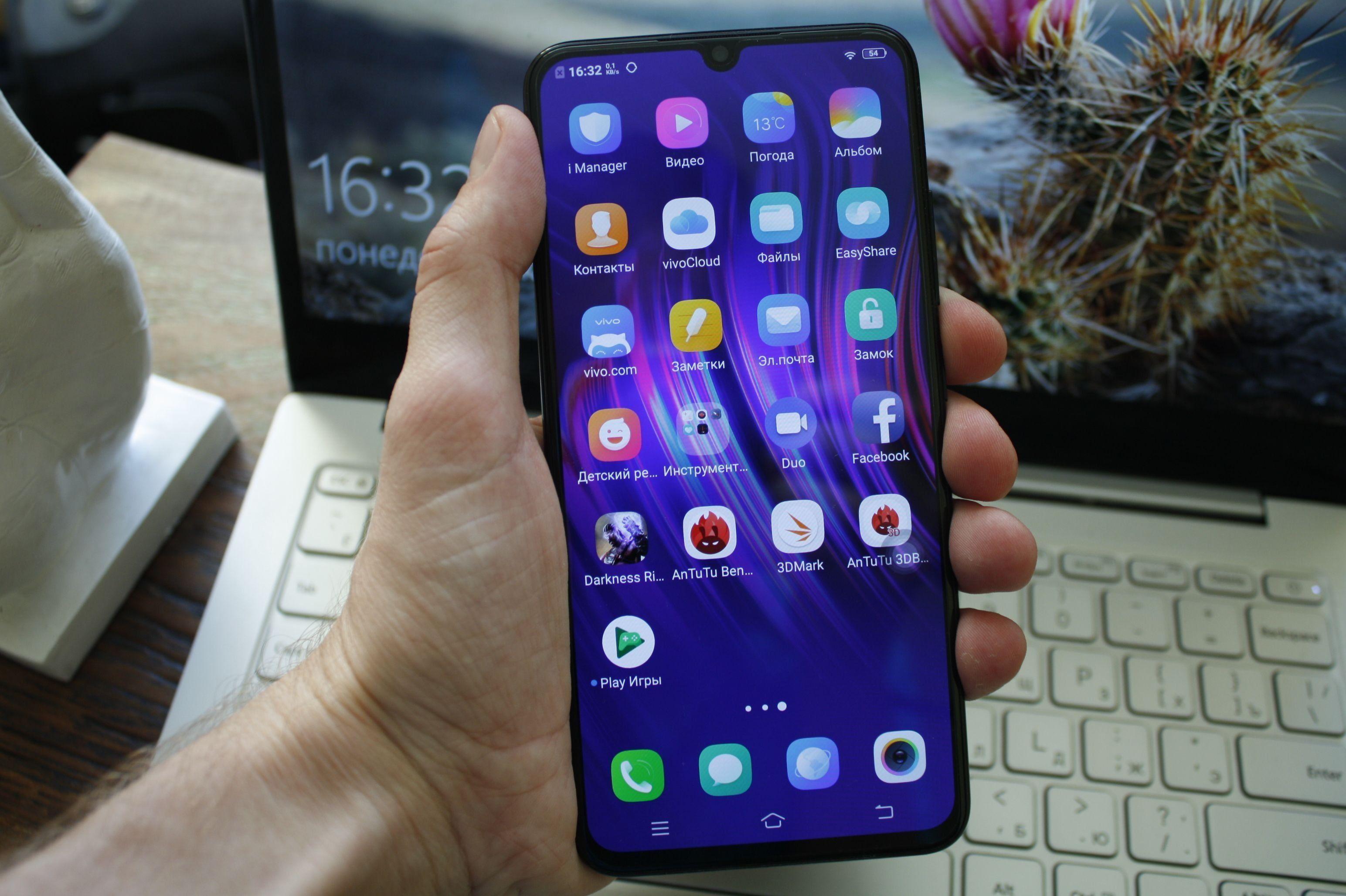 Смартфон Vivo V11 (V11 Pro) - предимства и недостатъци