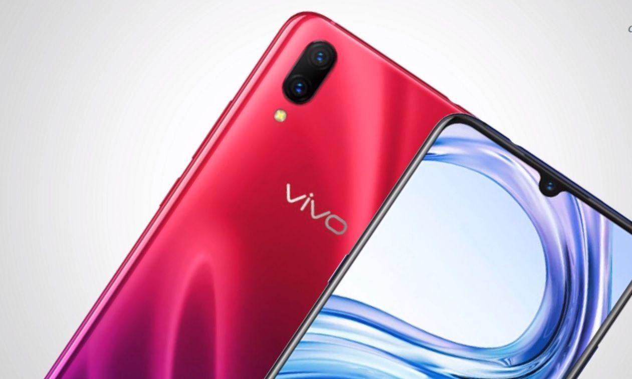 Смартфон Vivo X23 - предимства и недостатъци