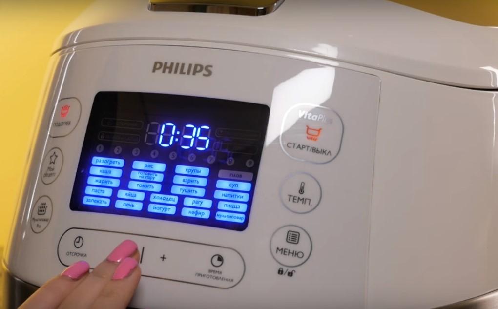 Най-добрият мултикукър Philips през 2020 г. и какво могат да направят