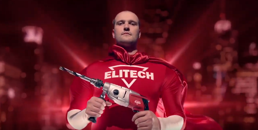 Рейтинг на най-добрите тренировки от световния производител ELITECH през 2020 г.