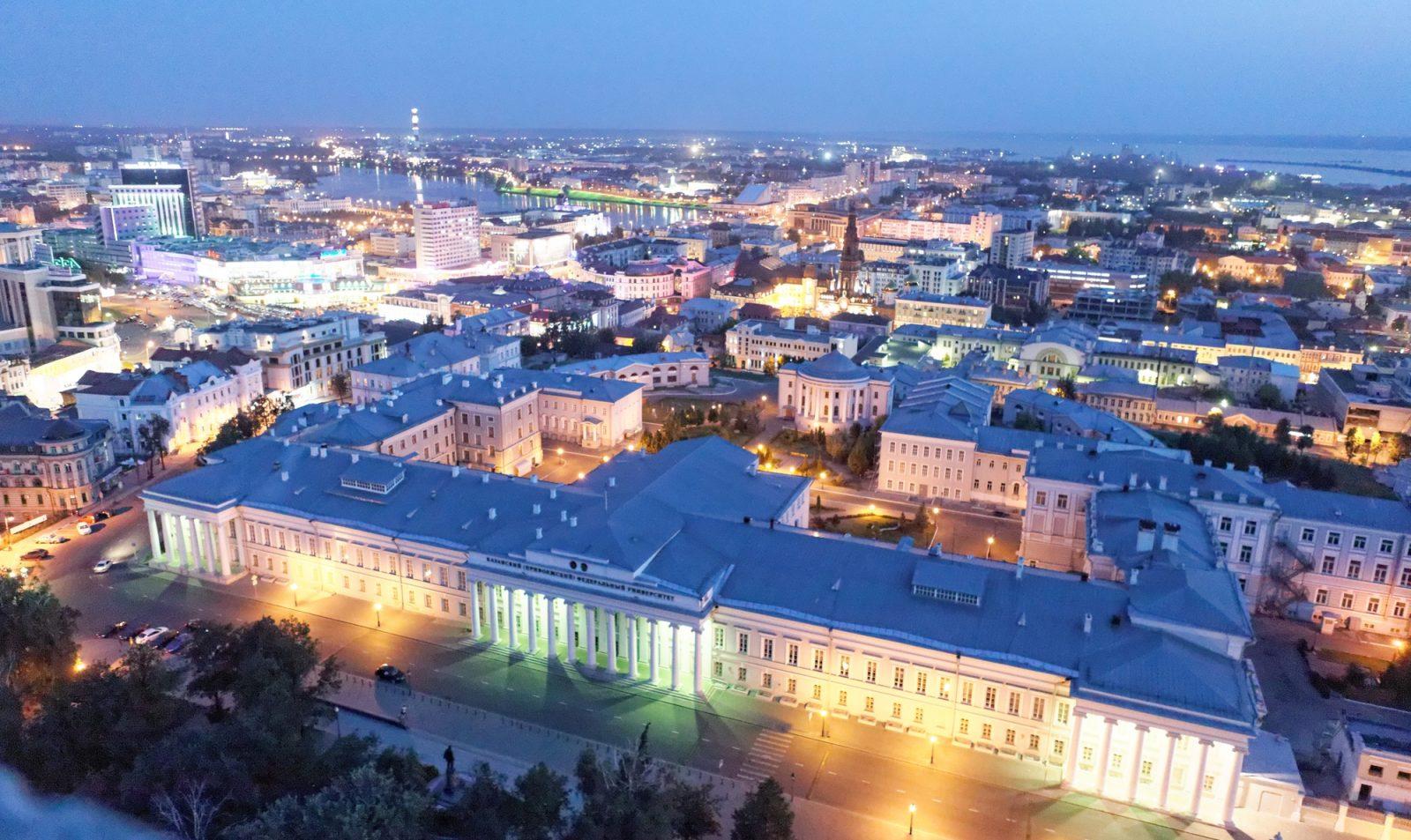 Ocjena najboljih sveučilišta u Kazanju u 2020
