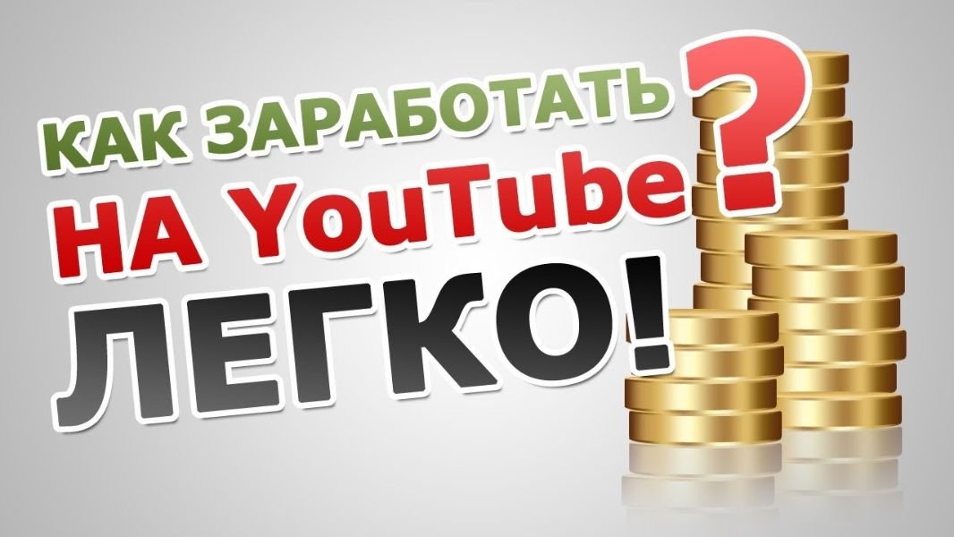 Kako zaraditi na YouTubeu? Ocjena najboljih načina za 2020
