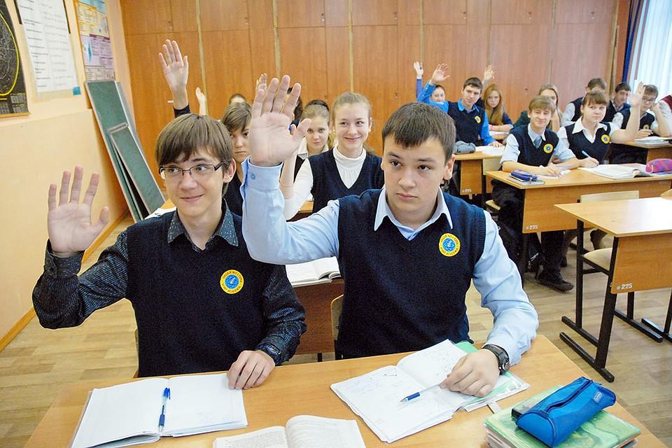 Рейтинг на най-добрите училища в Новосибирск през 2020 г.