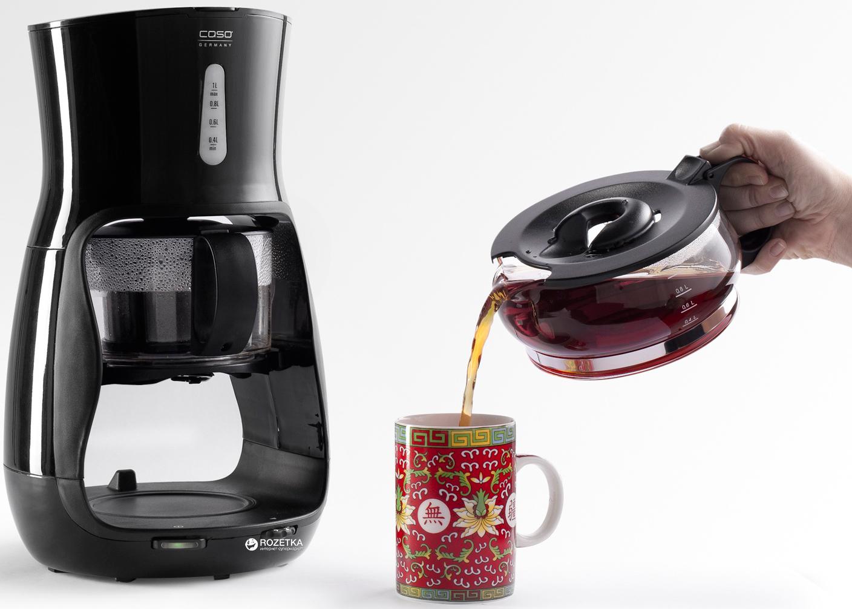 Рейтинг на най-добрите машини за чай за 2020 г.